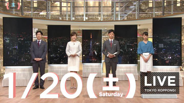 2018年01月20日高島彩の画像03枚目