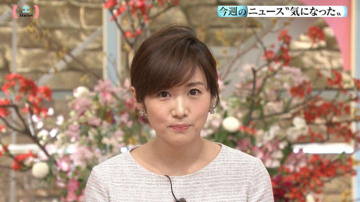 2018年01月20日高島彩の画像13枚目