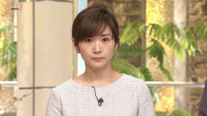 2018年01月20日高島彩の画像23枚目