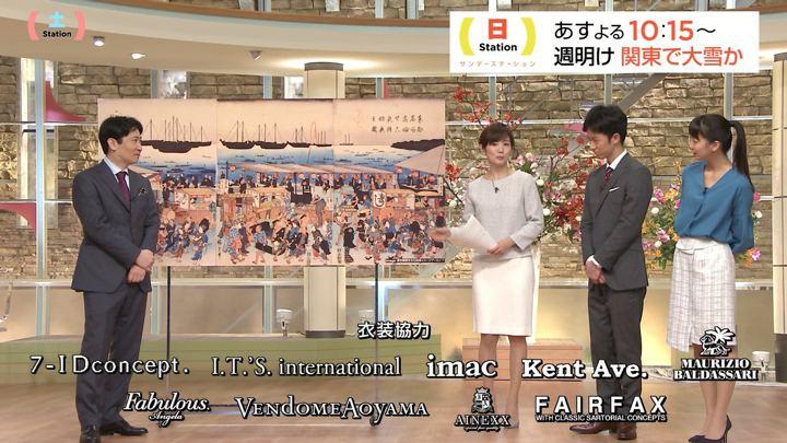 2018年01月20日高島彩の画像37枚目