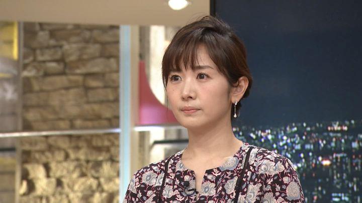2018年01月27日高島彩の画像01枚目