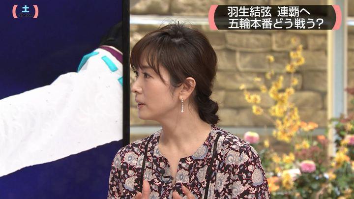 2018年01月27日高島彩の画像22枚目