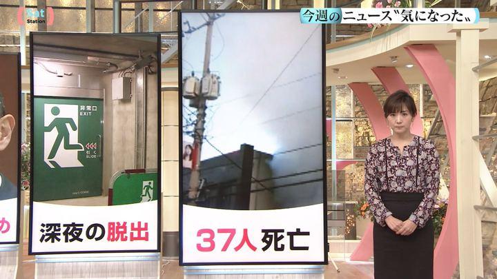 2018年01月27日高島彩の画像25枚目