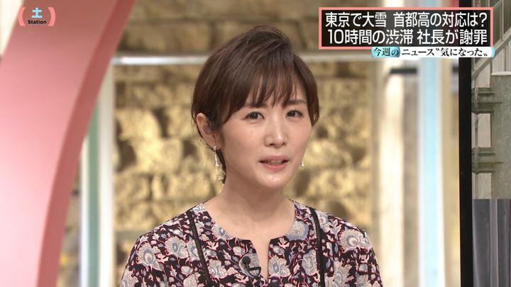 2018年01月27日高島彩の画像27枚目