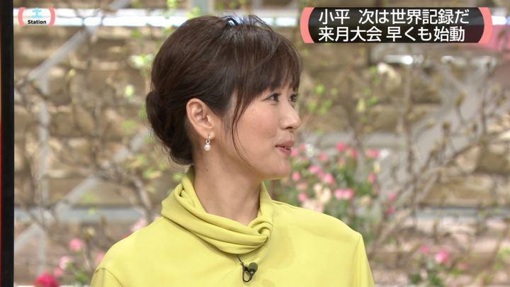 2018年02月24日高島彩の画像05枚目