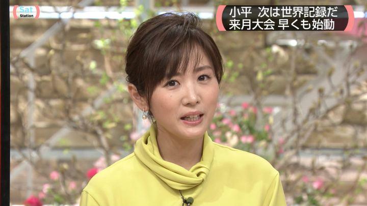 2018年02月24日高島彩の画像06枚目