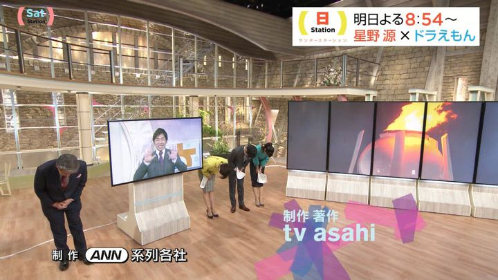 2018年02月24日高島彩の画像24枚目
