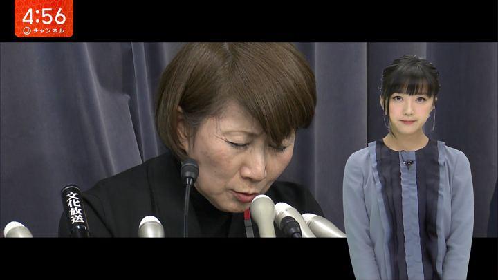 2018年01月16日竹内由恵の画像02枚目
