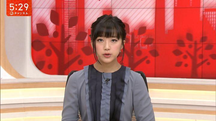 2018年01月16日竹内由恵の画像09枚目