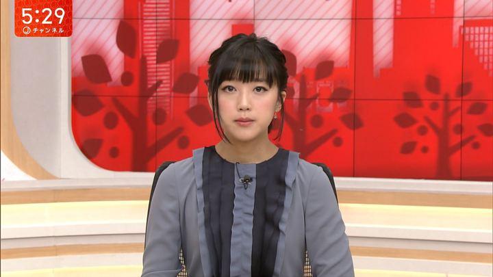 2018年01月16日竹内由恵の画像10枚目