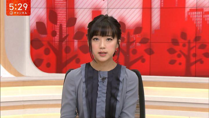 2018年01月16日竹内由恵の画像11枚目