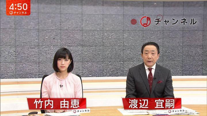 2018年01月17日竹内由恵の画像01枚目
