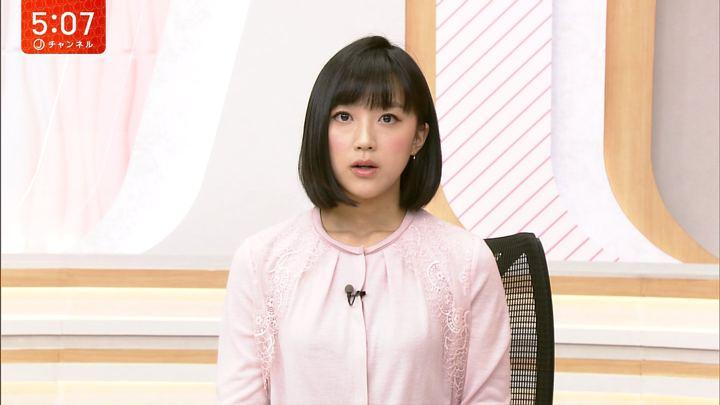 2018年01月17日竹内由恵の画像12枚目