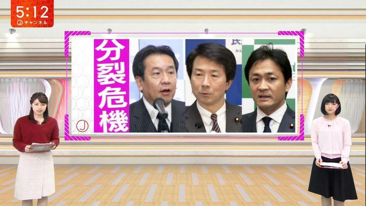 2018年01月17日竹内由恵の画像16枚目