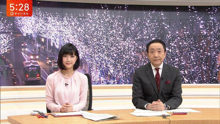 2018年01月17日竹内由恵の画像17枚目