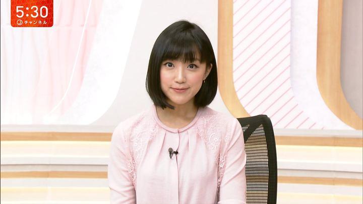 2018年01月17日竹内由恵の画像21枚目