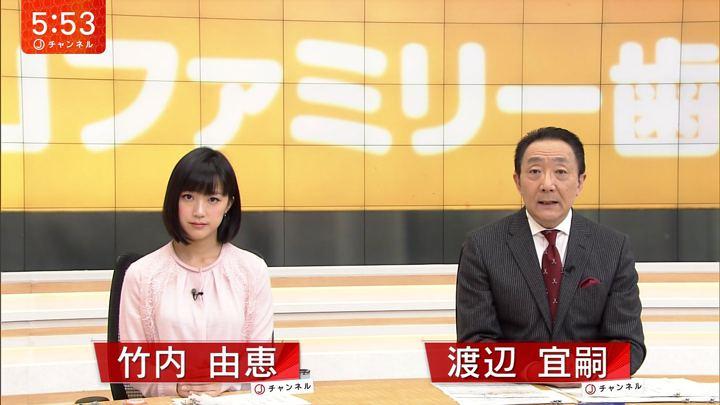 2018年01月17日竹内由恵の画像22枚目