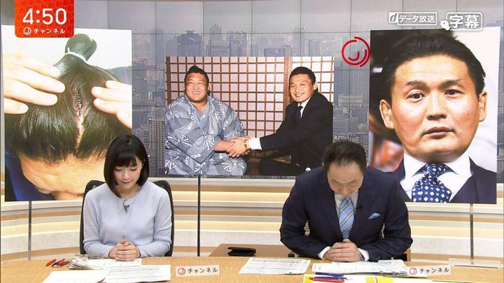 2018年01月18日竹内由恵の画像02枚目