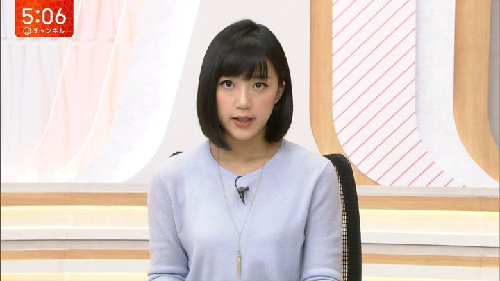 2018年01月18日竹内由恵の画像03枚目