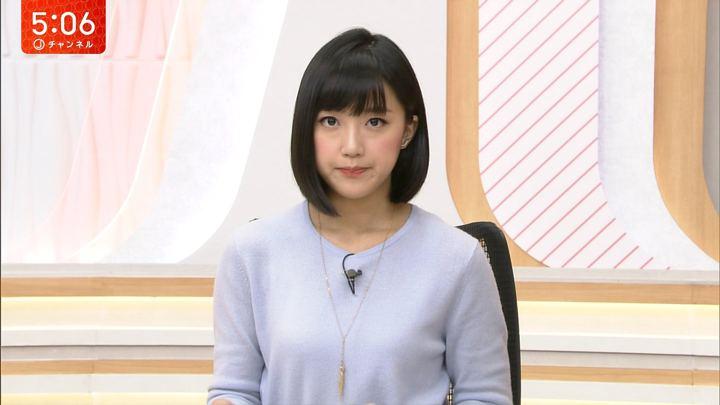 2018年01月18日竹内由恵の画像06枚目