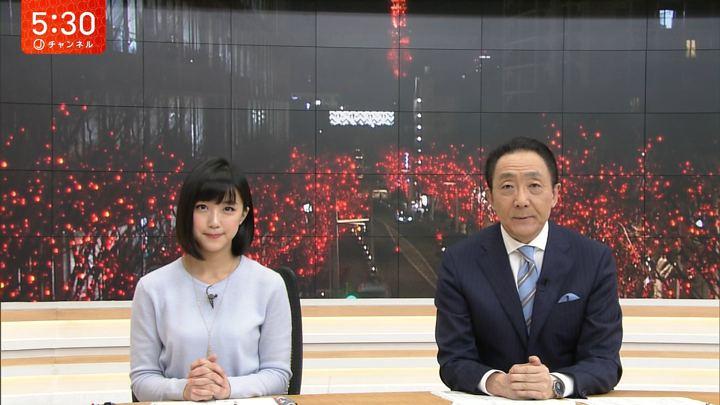 2018年01月18日竹内由恵の画像13枚目