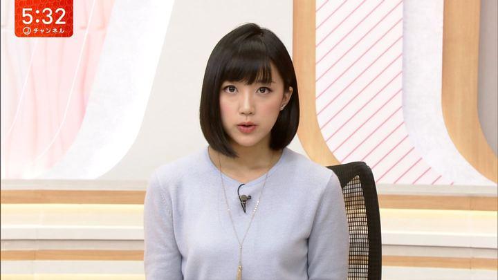 2018年01月18日竹内由恵の画像16枚目
