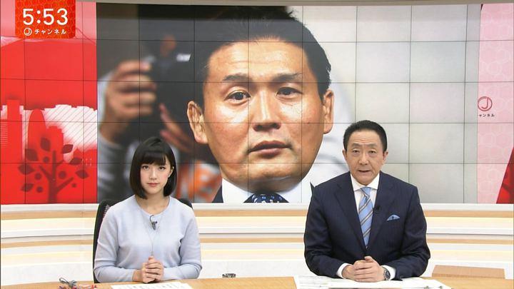 2018年01月18日竹内由恵の画像20枚目