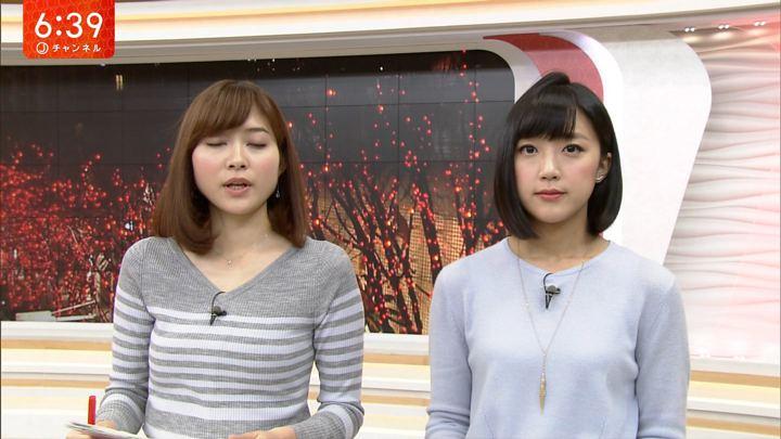 2018年01月18日竹内由恵の画像23枚目