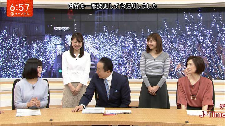 2018年01月18日竹内由恵の画像28枚目