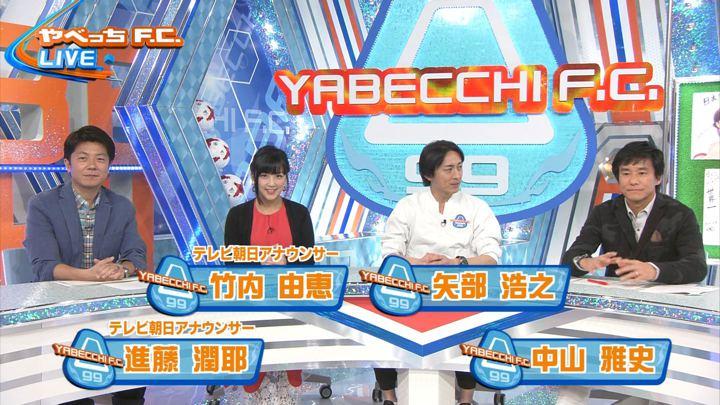 2018年01月21日竹内由恵の画像03枚目