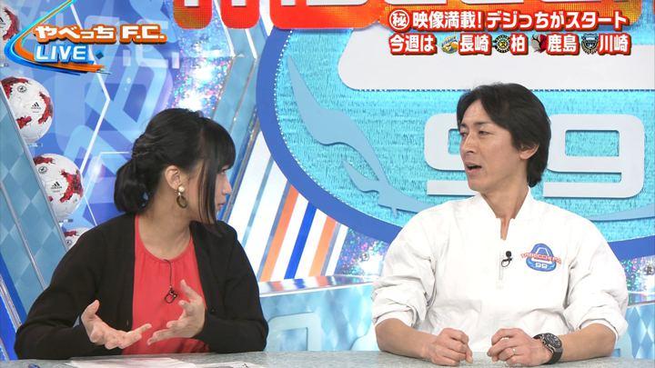 2018年01月21日竹内由恵の画像04枚目