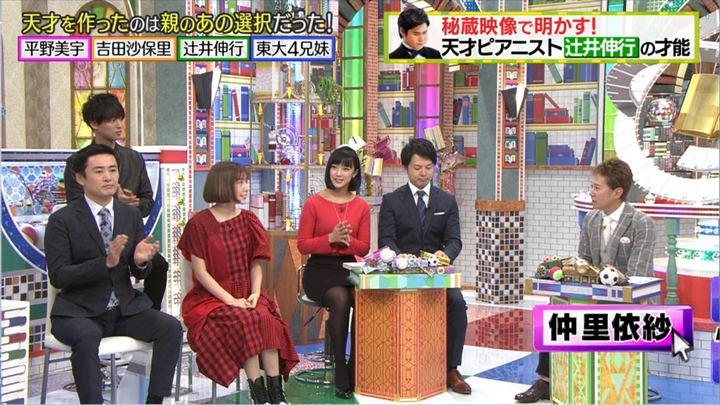 2018年01月22日竹内由恵の画像01枚目