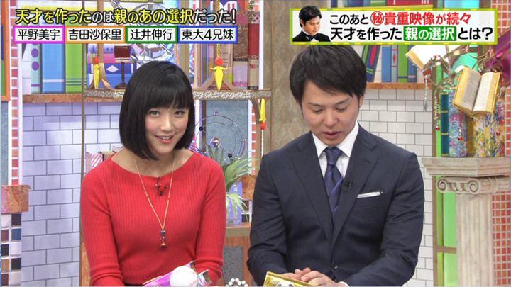 2018年01月22日竹内由恵の画像06枚目