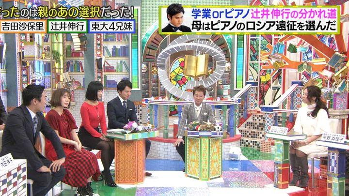 2018年01月22日竹内由恵の画像09枚目