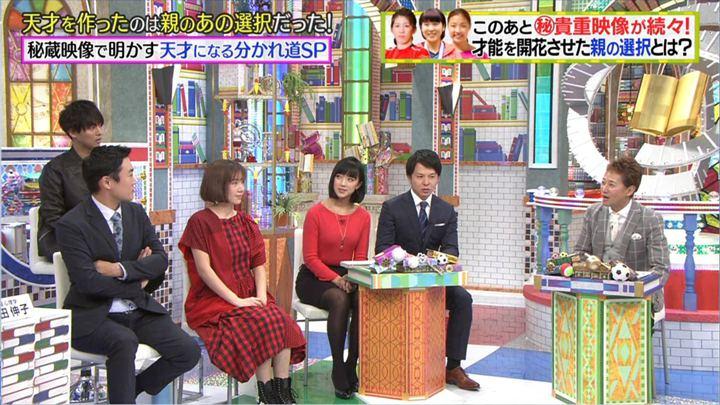 2018年01月22日竹内由恵の画像13枚目