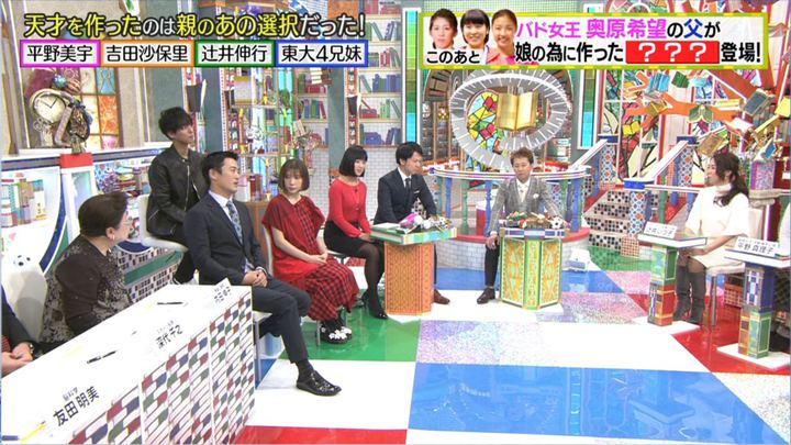 2018年01月22日竹内由恵の画像14枚目