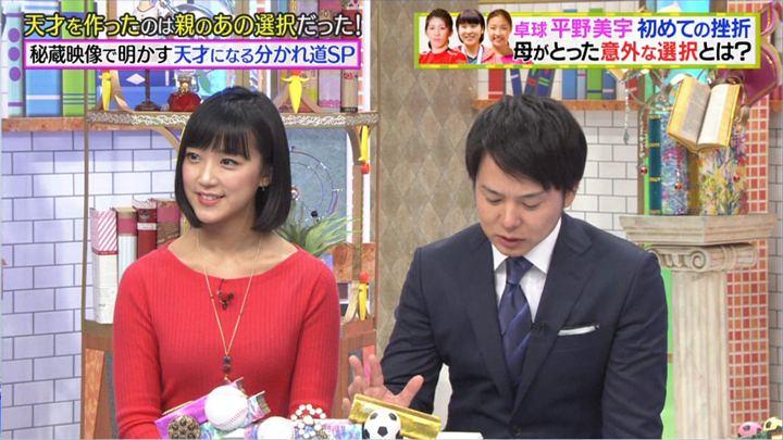 2018年01月22日竹内由恵の画像19枚目