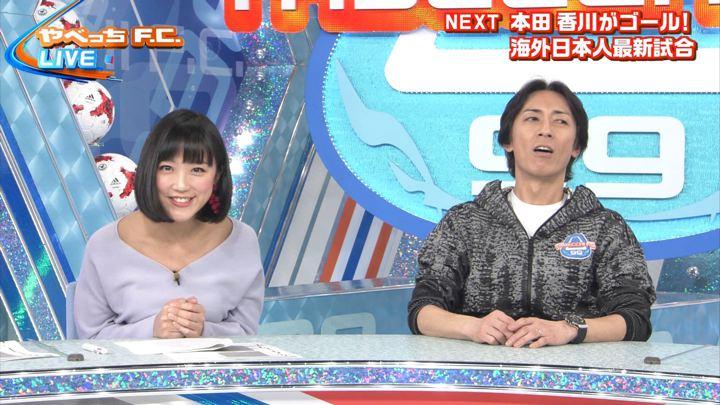 2018年01月28日竹内由恵の画像09枚目