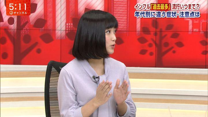 2018年01月29日竹内由恵の画像07枚目