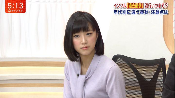 2018年01月29日竹内由恵の画像11枚目