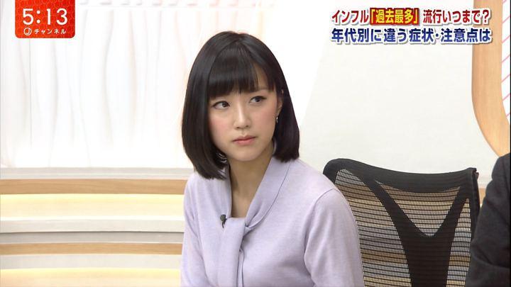 2018年01月29日竹内由恵の画像12枚目