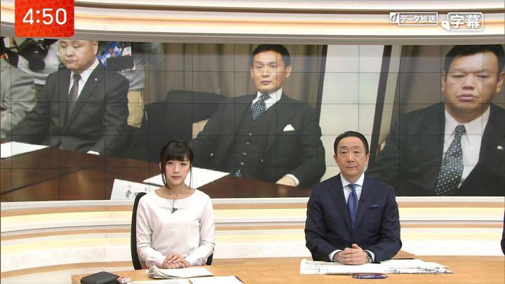 2018年01月30日竹内由恵の画像01枚目