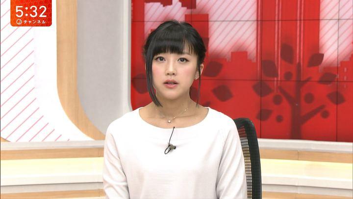 2018年01月30日竹内由恵の画像13枚目