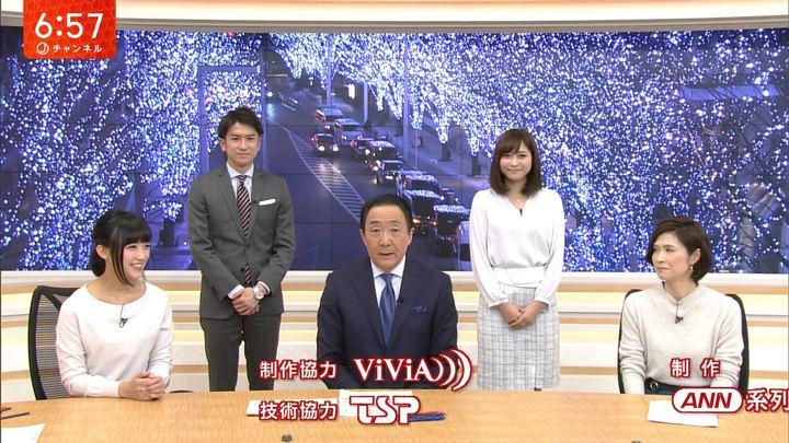 2018年01月30日竹内由恵の画像33枚目