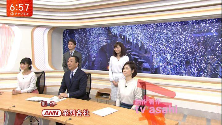2018年01月30日竹内由恵の画像34枚目