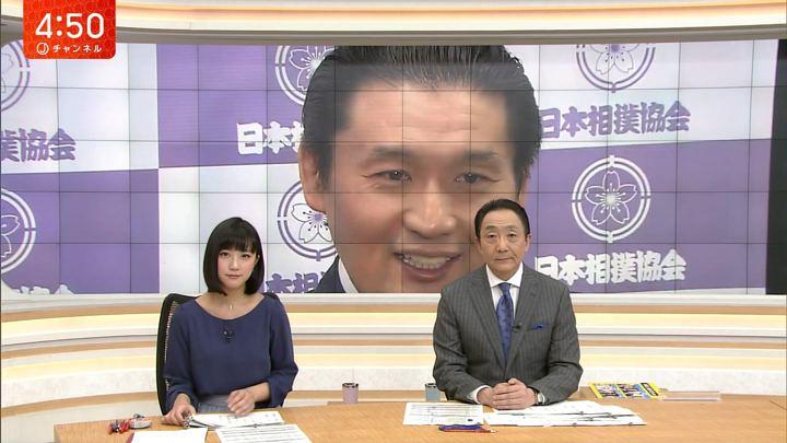 2018年01月31日竹内由恵の画像01枚目