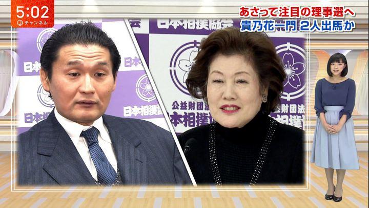 2018年01月31日竹内由恵の画像04枚目