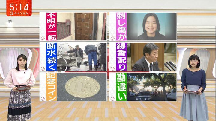 2018年01月31日竹内由恵の画像06枚目