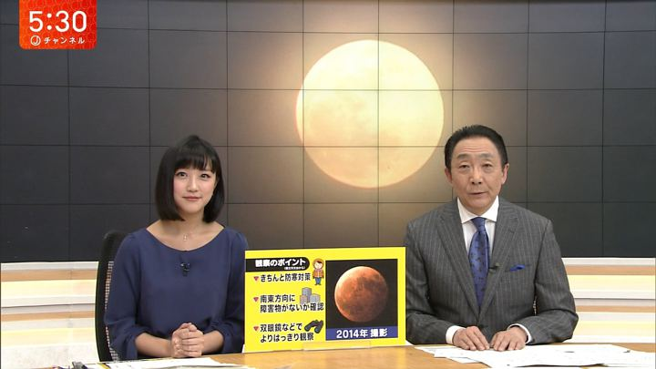 2018年01月31日竹内由恵の画像09枚目