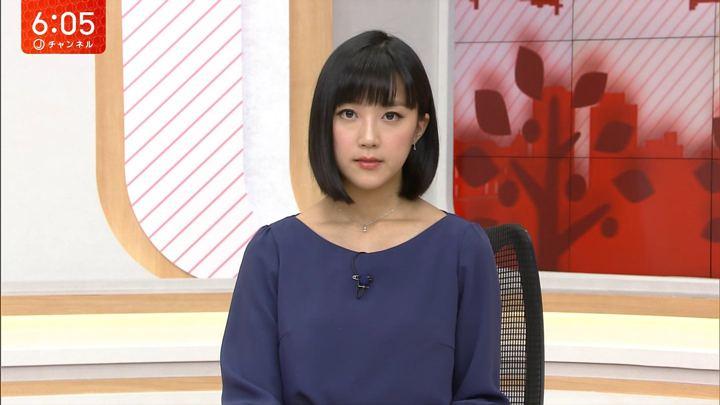 2018年01月31日竹内由恵の画像12枚目